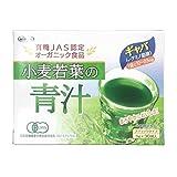 小麦若葉の青汁「ギャバ」(単品)日本製粉