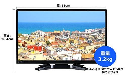 オリオン 24V型 ハイビジョン 液晶 テレビ 1波(地上デジタル) ブルーライトガード搭載 ブラック NHC-241B