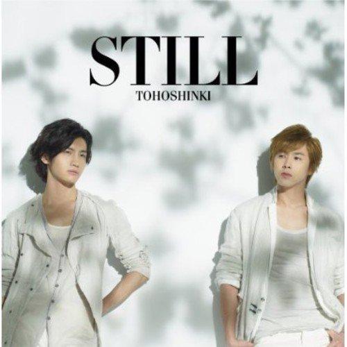 STILL(DVD付)の詳細を見る