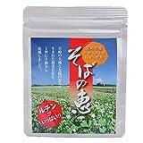 宮崎 健康食品 国産 蕎麦 そば (そばの恵み) ルチン 無農薬 無添加 1日7粒 30日分