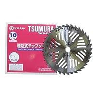 ツムラ 刈払機用チップソー栄印(外径:255mm・36P) 8405aj