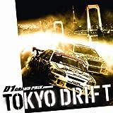 D1 GRAND PRIX presents TOKYO DRIFT