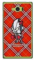 [AQUOS SERIE SHV32/au専用] スマートフォンケース ウルトラマンシリーズ ウルトラマン X(エックス) チェックレッド (クリア) 【光沢なし】 ASHV32-PCNT-214-V2CE