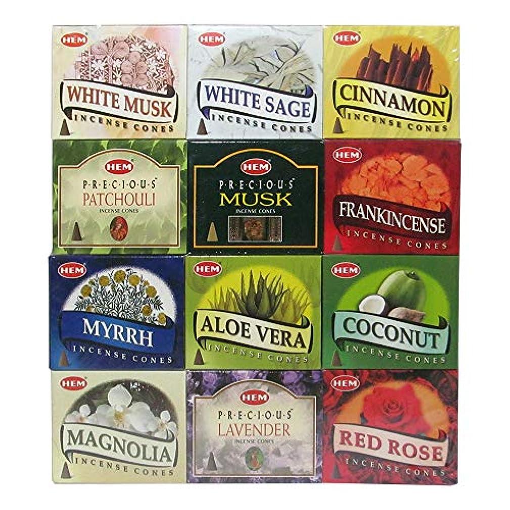 祖母学校不従順12 Assorted Boxes of HEM Incense Cones, Best Sellers Set 12 X 10 (120 total)