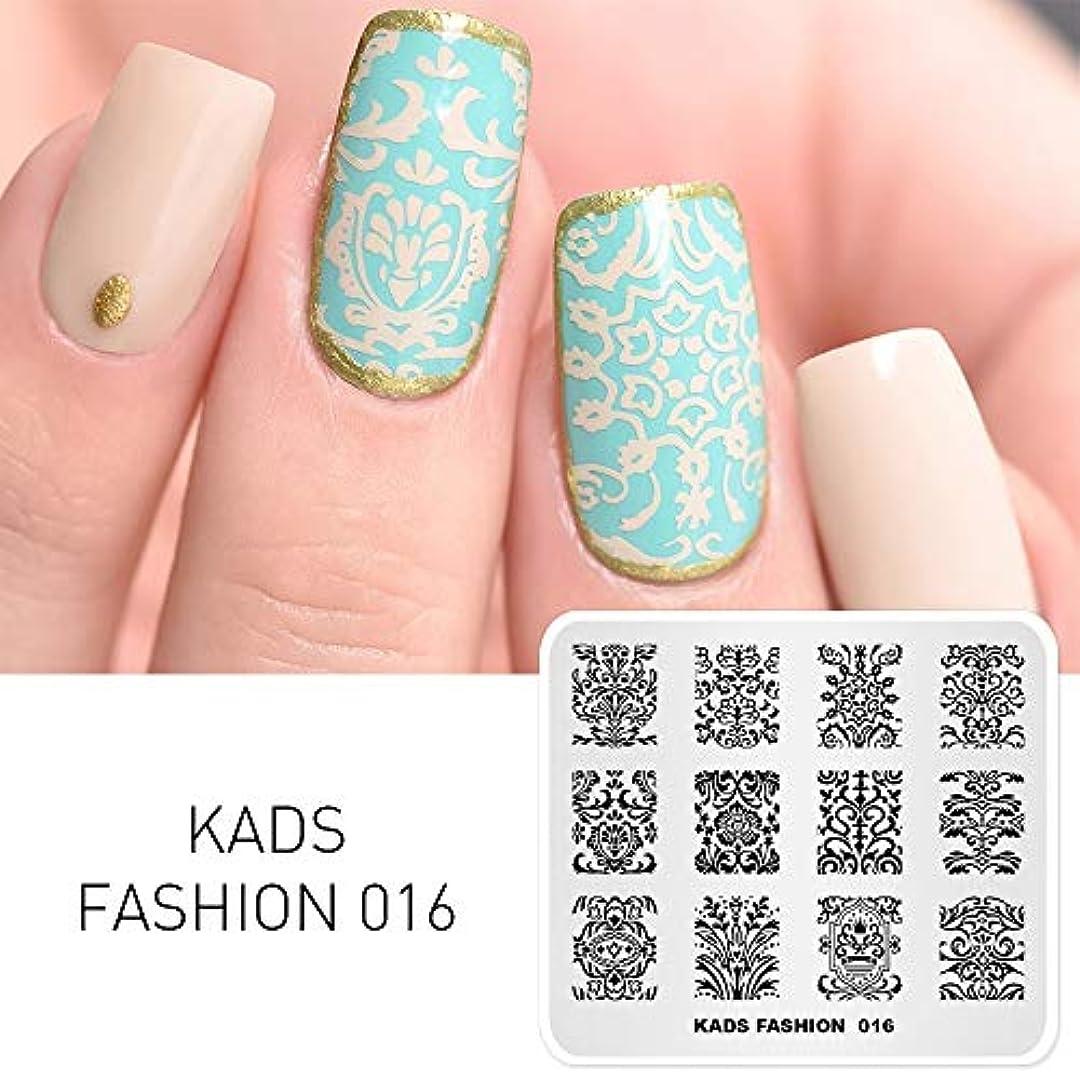皮全国忠実にKADS ネイルスタンププレート ネイルステンシル ネイルイメージプレート ファッションスタイル … (FA016)