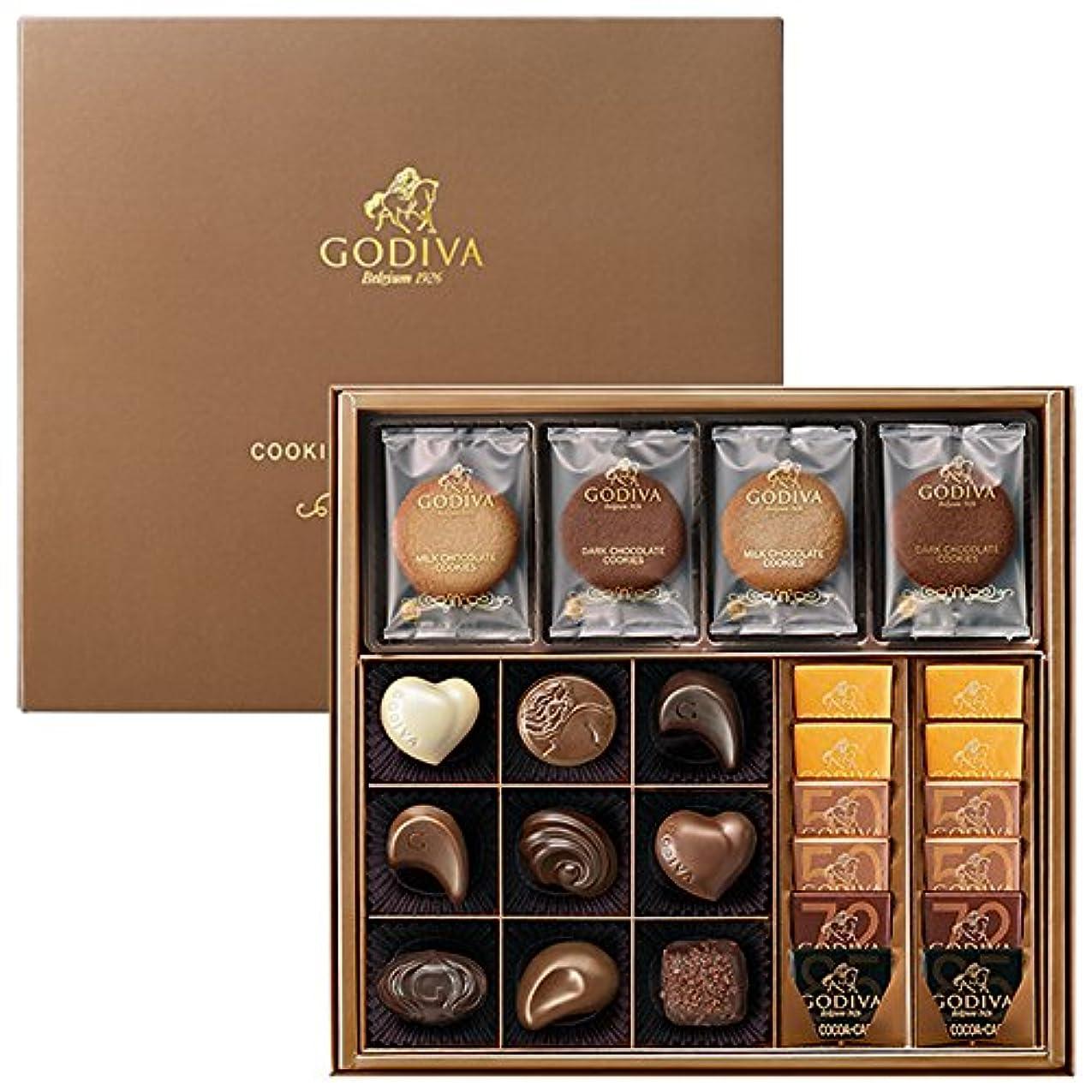 更新する重力どんなときもゴディバ (GODIVA) クッキー&チョコアソート8枚+21粒