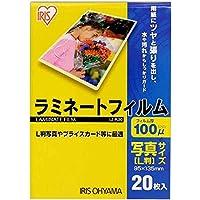 アイリスオーヤマ ラミネートフィルム 100μm 写真L判 サイズ 20枚入 LZ-PL20
