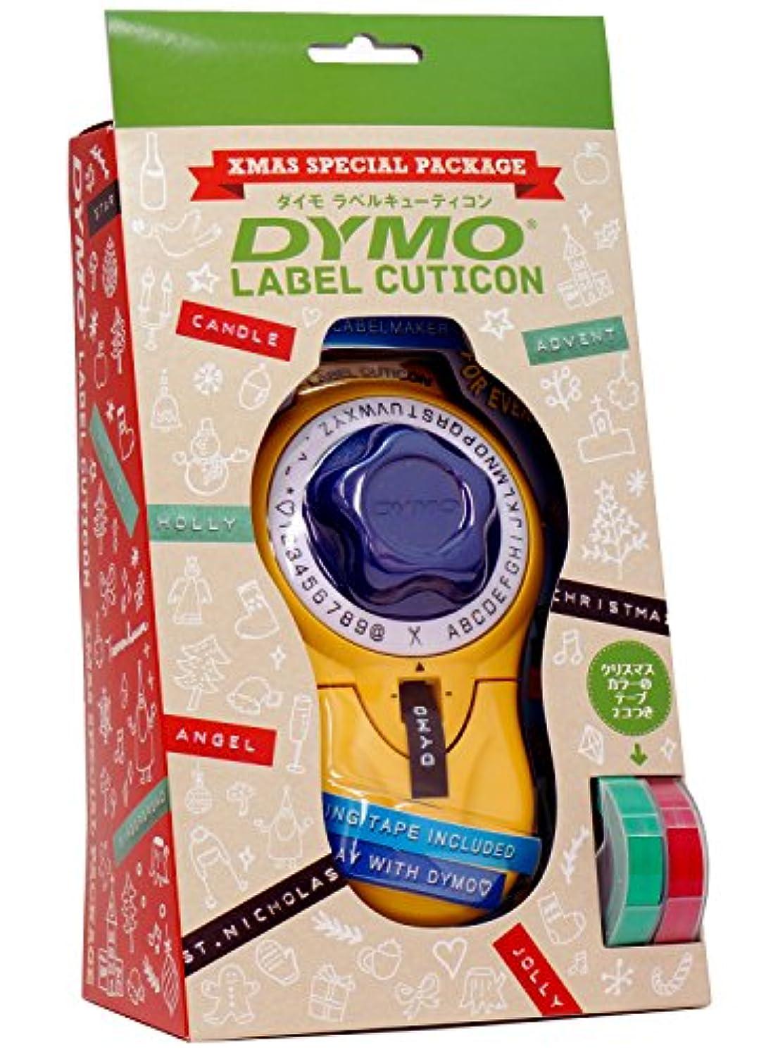 壁紙スタジアムスタジオダイモ テープライター キュティコン 9mm幅テープ対応 英数字 イエロー(本体色) テープ2巻付 DM20008CP