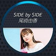 Side by Side - 尾崎由香