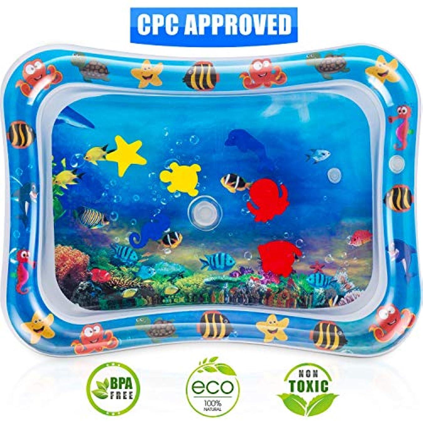 川解釈埋める赤ちゃんインフレータブルウォータープレイマット、赤ちゃん&幼児用活動水マット - 安い、ディスカウント価格素晴らしいおなかの時間活動は、視覚刺激、運動&運動技能を促進します。膨らませて収縮するのが簡単