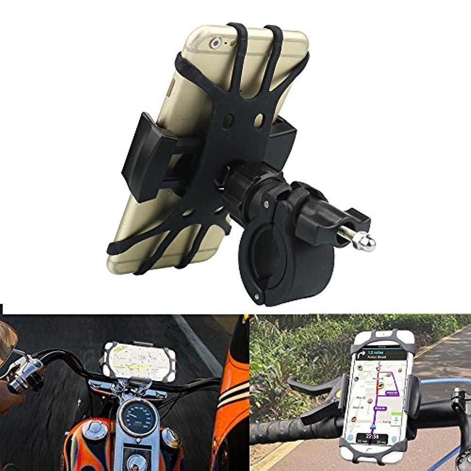精神小道具次自転車ホルダー,バイクスマホホルダー,ハンドルバー マウント、ユニバーサル調整可能なシリコン、iPhone、Samsung Galaxy、Nexus、HTC、LG、すべての4.0