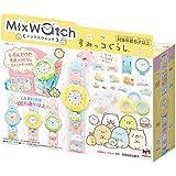 Mix Watch ミックスウォッチ すみっコぐらし