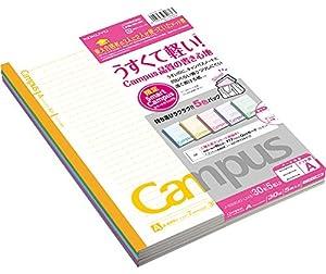 コクヨ ノート キャンパスノート 限定 スマートキャンパス 5色パック A罫 ノ-GG3CAT-L1X5