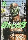 OREN'S 第6巻