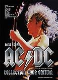 バンド・スコア AC/DC・コレクション[ワイド版]