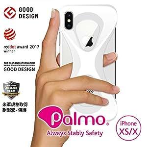 Palmo パルモ スマホケース iPhone XS/X 対応 ホワイト 白 グッドデザイン賞 落下防止 耐衝撃 吸収 片手 持ち 米軍MIL規格取得 アイフォン ケース カバー Qi ワイヤレス充電 対応 超 軽量