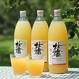信州産100% りんごジュース(ふじ・王林・シナノスイート)3本ギフトセット