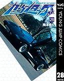 カウンタック 28 (ヤングジャンプコミックスDIGITAL)