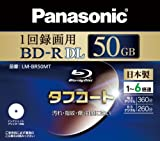 LM-BR50MTの画像