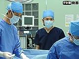 DOCTORS 3 最強の名医 第3話