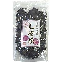 【国産 100%】しそ茶 赤しそ茶 50g 無農薬 ノンカフェイン 宮崎県産