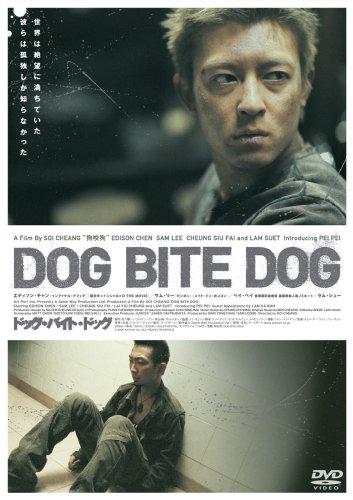 ドッグ・バイト・ドッグ [DVD]の詳細を見る