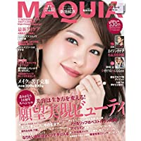 MAQUIA(マキア) 付録なし版 2018年 11 月号 [雑誌] (MAQUIA増刊)