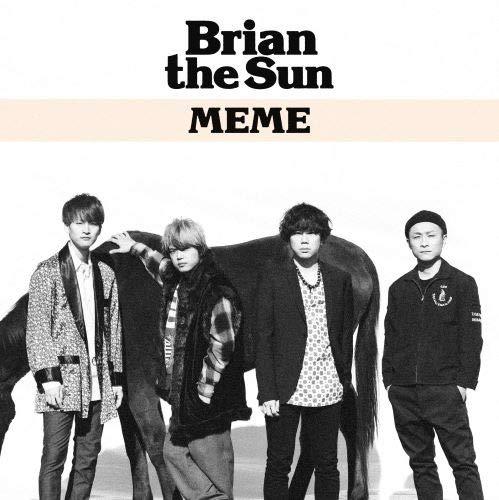 MEME(初回生産限定盤)(DVD付)