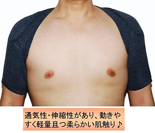 あったかい!ThankSmile カシミヤウール混 両肩用サポーター 肩サポーター 肩用サポーター 五十肩 冷え性 肩こり (黒, L)