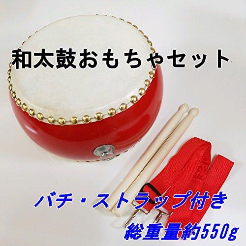 和太鼓 キッズ パーカッション 本格 牛革 ドラム 子供 ドラム バチ & 紐 セット
