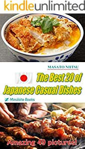 The Best 20 of Japanese Dishes (Masaato Books) (English Edition)