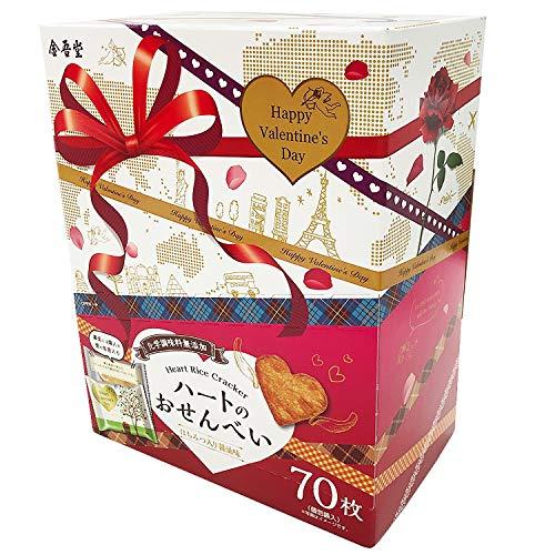 金吾堂製菓 ハートのおせんべい バレンタイン 個包装 70枚