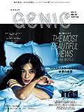 女子カメラGENIC 2016年 12月号(vol.40) 画像