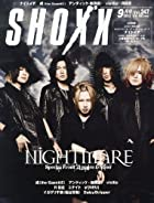 SHOXX (ショックス) 2013年 09月号 [雑誌]()