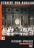 カラヤンの遺産 R.シュトラウス:楽劇「ばらの騎士」(全3幕) [DVD]