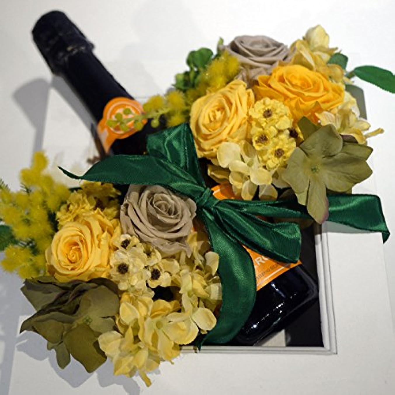卵ペン過度に花 シャンパン 花ギフト シャンパン 社長就任祝い シャンパン ヴーヴ?クリコイエローラベルとプリザの額縁アレンジ