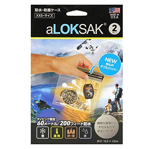 LOKSAK(ロックサック) 防水マルチケース XXS ALOKD2-5X4-2