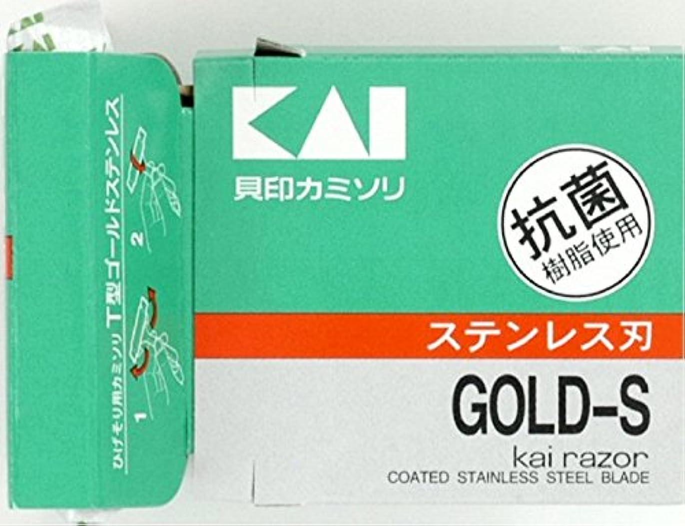適応する排泄物頼む貝印 T型ゴールドステンレス カミソリ 5本入