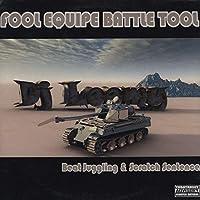 Fool Equipe Battle Tool [Analog]