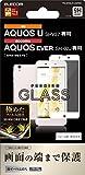 エレコム AQUOS EVER /AQUOS U/Disney mobile on docomo  SH-02J/SHV37/DM-01J  フルカバーガラスフィルム ホワイト PM-SH02JFLGGRWH