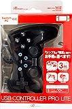 Switch用 USBコントローラPro Lite ANS-SW052BK [ブラック] 製品画像
