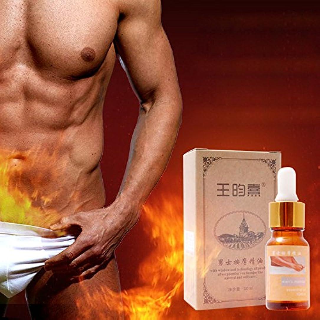 何でも責めエレガントEldori Male Growth Penis Extender Enlarger Increase Herbal Enlargement Essential Oil エッセンシャルオイル ペニス用 マッサージオイル...