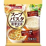 スープパスタ 発芽玄米使用 クリームポタージュ&きのこバター醤油(5食入) フード フード その他 フード その他 [簡易パッケージ品] k1-4904621070724-ak