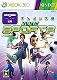 「Kinect スポーツ」の画像