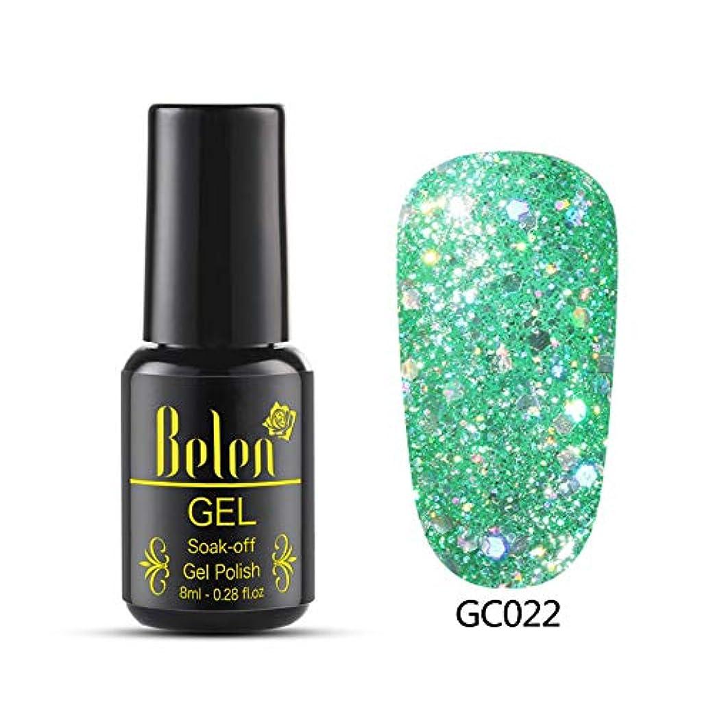 可愛い避難水Belen ジェルネイル カラージェル ダイヤモンド系 グリッタージェル 8ml【全78色選択可】
