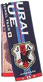 (Jリーグエンタープライズ)J.LEAGUE ENTERPRISE サッカー 日本代表 観戦グッズ タオルマフラー ビッグエンブレム