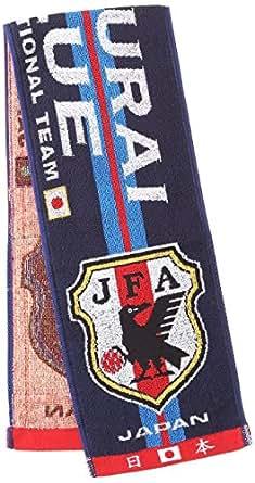 (Jリーグエンタープライズ)J.LEAGUE ENTERPRISE サッカー 日本代表 観戦グッズ タオルマフラー ビッグエンブレム 11-54244 ND ブルー F