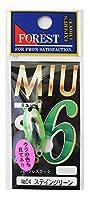 フォレスト(FOREST) ルアー MIU(ミュー)第16弾 3.5g №04 ステイングリーン スプーン
