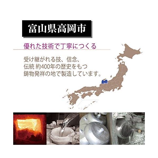 北陸アルミ フライパン レガロ 26cm 「ガ...の紹介画像6