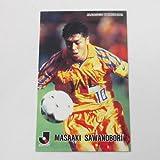 日本人の好きなサッカー選手ランキングベスト50(引退選手含む)【動画 ...